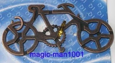 Metallpuzzle B Geduldspiele
