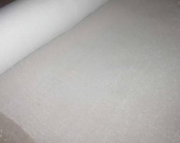 Organza geschaeumt 70 cm x 10 m champagner weiß